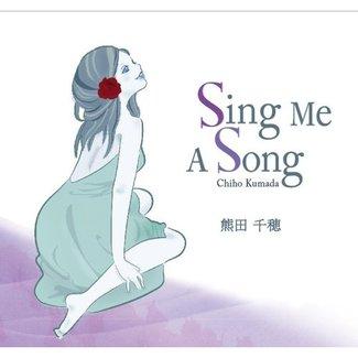 Singmeasong_2