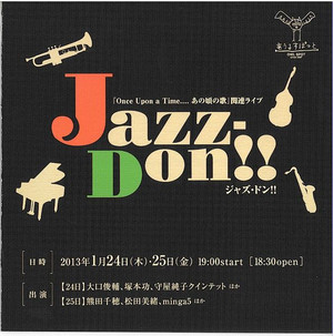 Jazz201301